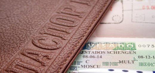 Оформление виз в Чехию