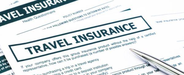Страховка для туристической визы