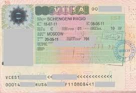 визу в Эстонию